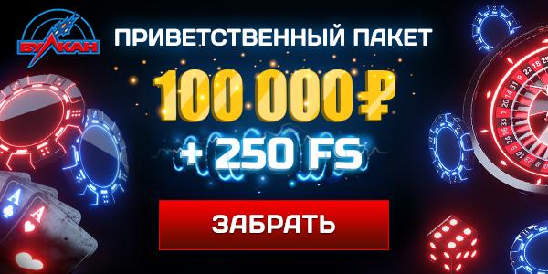 Играть в рулетку в онлайн казино
