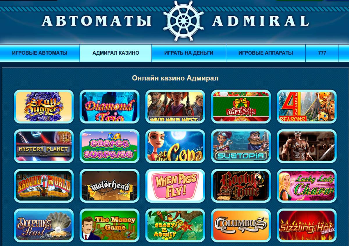Игровые автоматы на телефон крейзи скачать в формате jar реклама казино вулкан ютуб