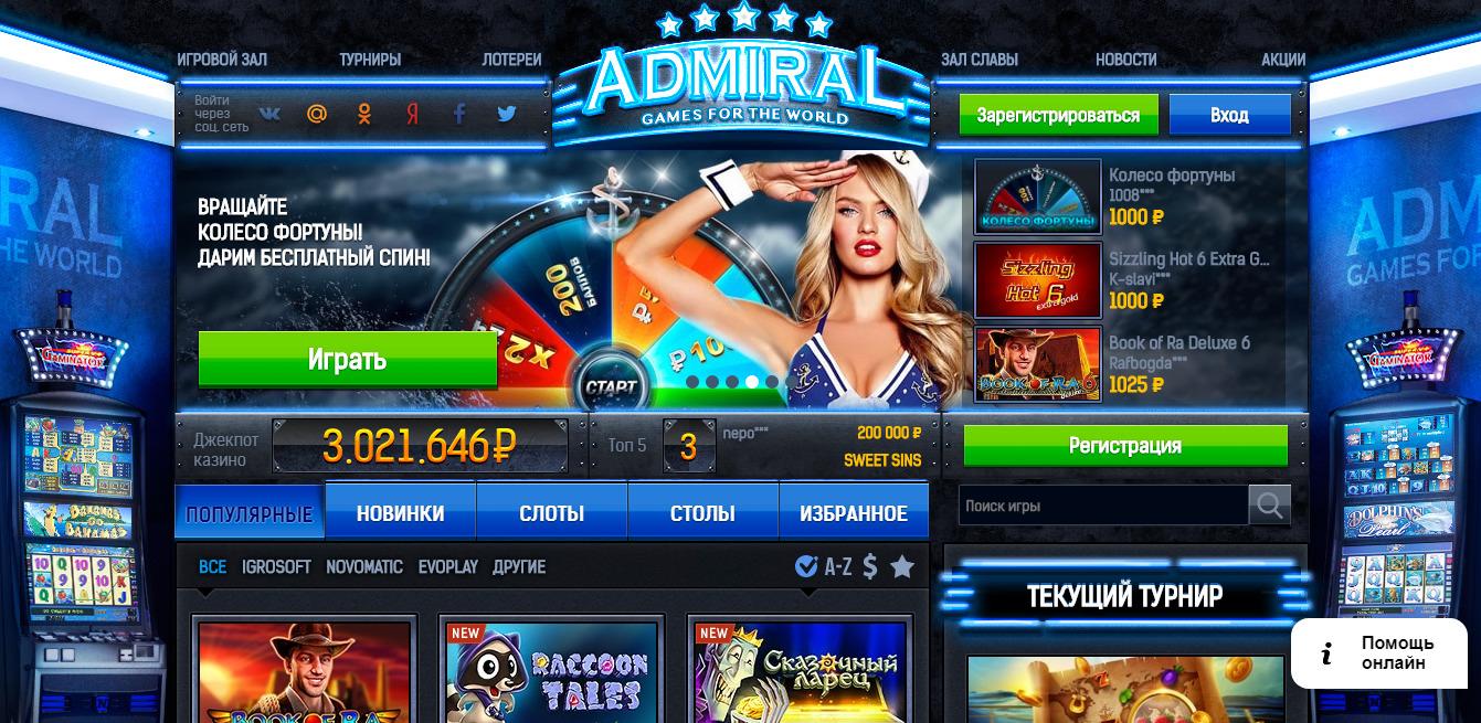 Азартные эротические игры torrent
