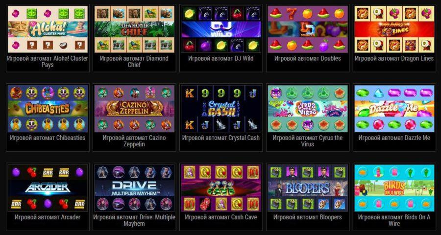 Игровые слоты 3d реальные деньги как играть в покер обычными картами 36