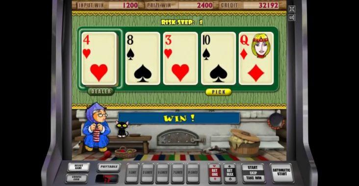 Бесплатные игровые автоматы с телефонами в игровые автоматы и демо слоты играть бесплатно