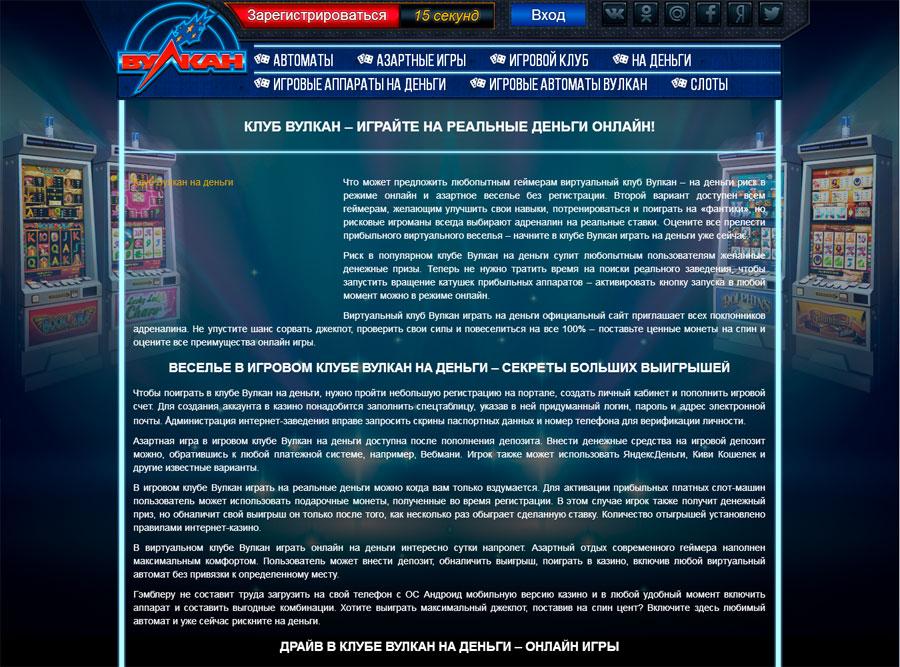 Игровые автоматы играть платно вулкан официальный сайт регистрация игровые автоматы онлайн новоматик игрун