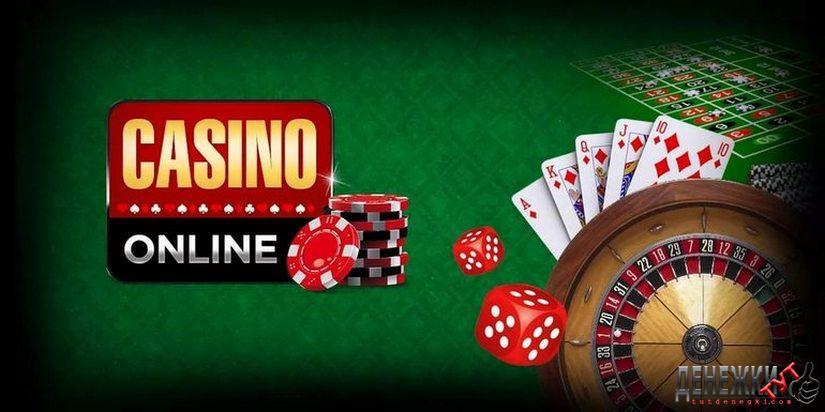 Игровые автоматы на t610 бесплатно казино онлайн новым игрокам