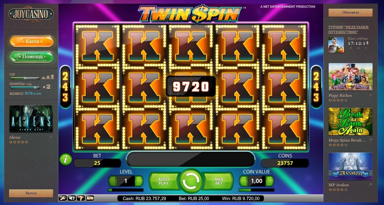 Игровые автоматы резидент демо рейтинг слотов рф jackpot 6000 игровые автоматы