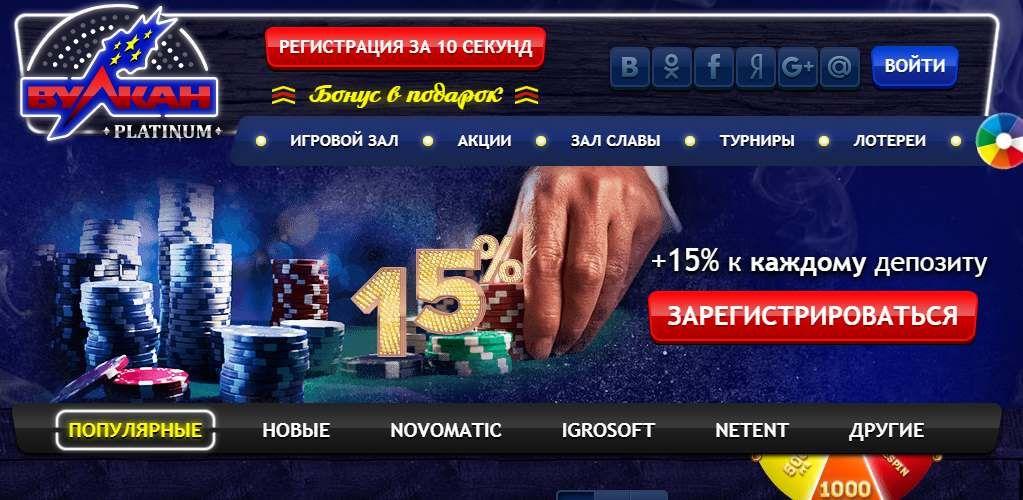 Кемерово игровые автоматы