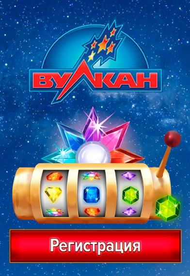 888 казино вход как играть в карты холодное сердце