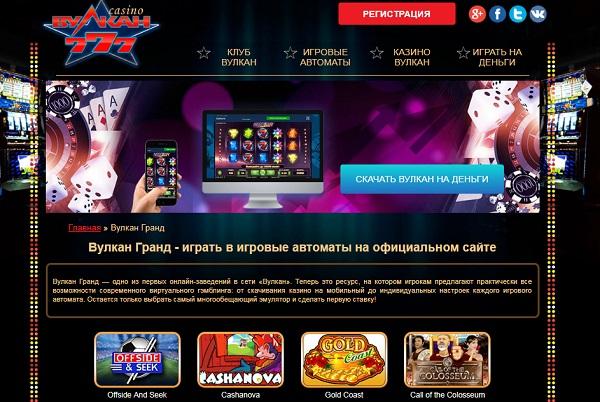 Бездепозитный бонус игровые автоматы 300 100 150 играть бесплатно советские игровые автоматы