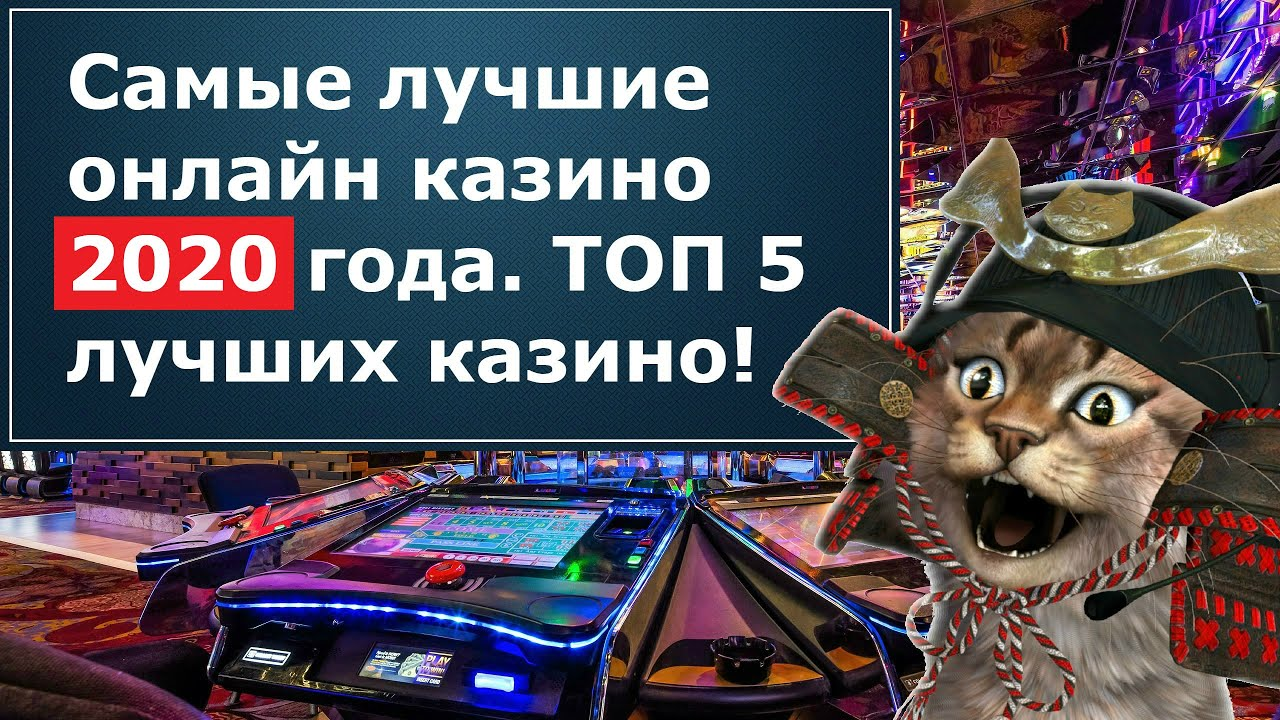 Игровые автоматы онлайн kalahari cun играть в игру казино без денег