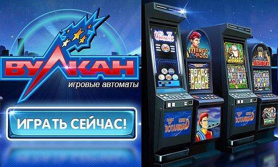 Купить игровые автоматы для казино бу гейминатор best online casino rewards