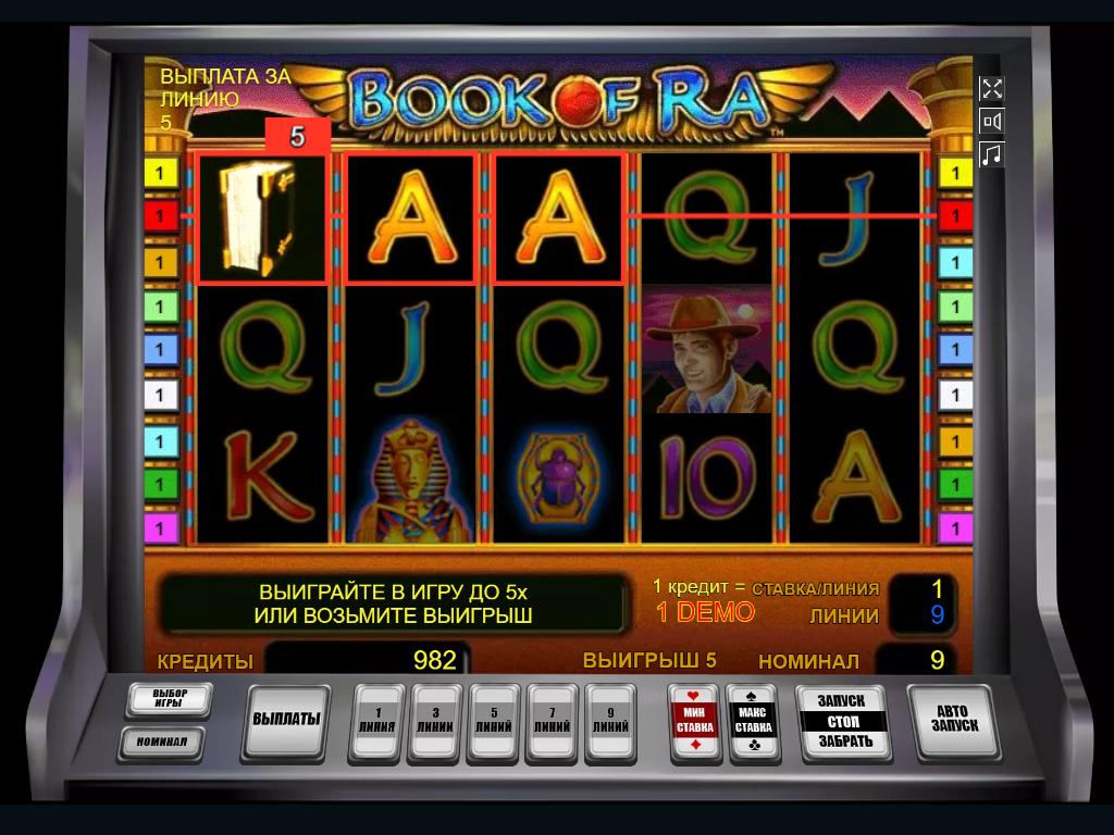 Игровые автоматы безлимит бесплатно трон игровые автоматы
