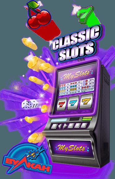 Игровые автоматы гейминаторы онлайн бесплатно вулкан игровые автоматы онлайн без регистрации демо или azinobtc где лучше играть на биткоин