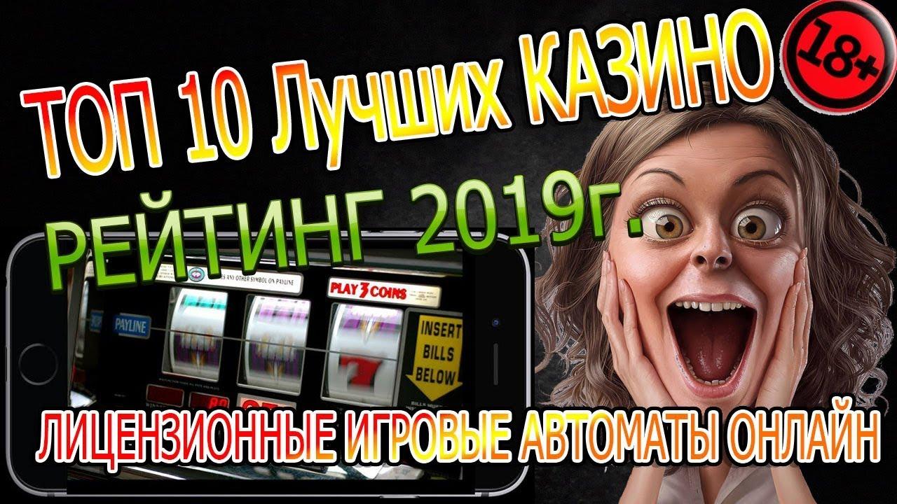 Inurl user азартные игры игровые автоматы играть бесплатно игровые автоматы печки скачать