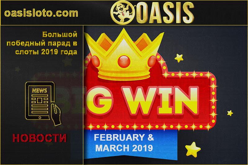 Casinovabank играть в казино бесплатно на виртуальные фишки онлайн