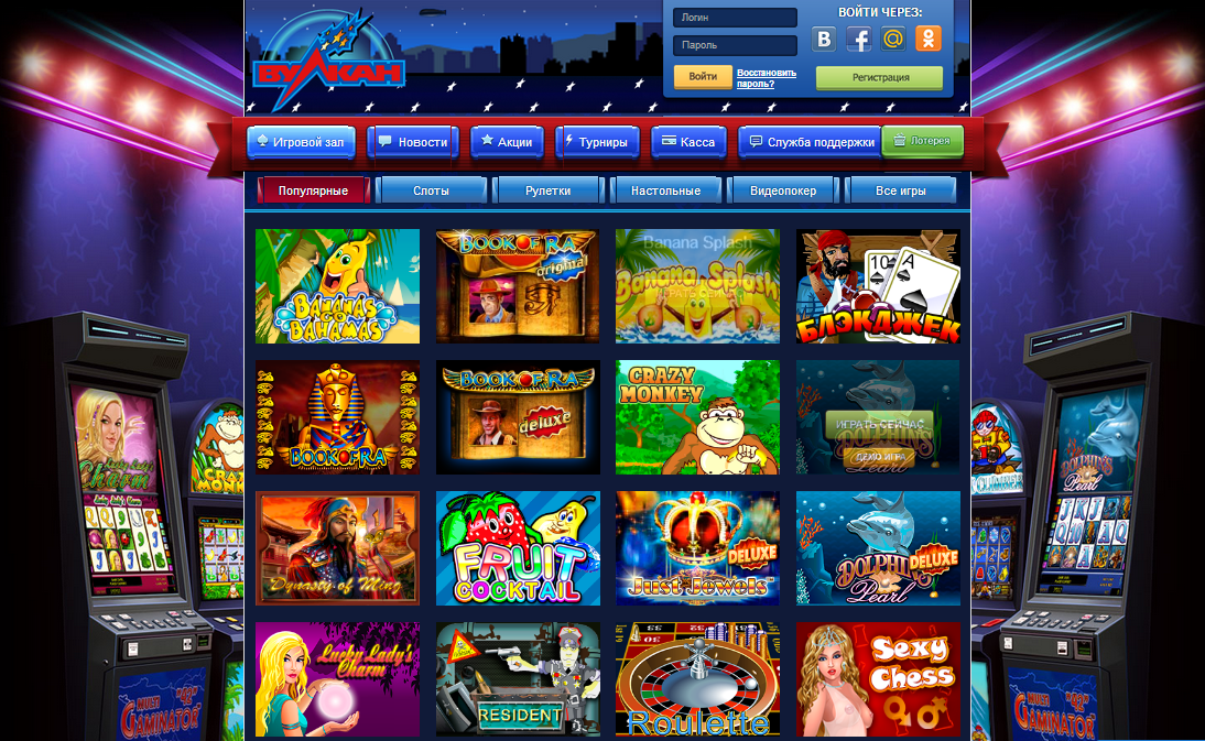 игровые автоматы играть онлайн для телефона