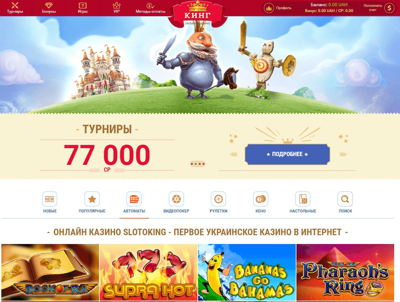 миллионники игровые автоматы скачать бесплатно