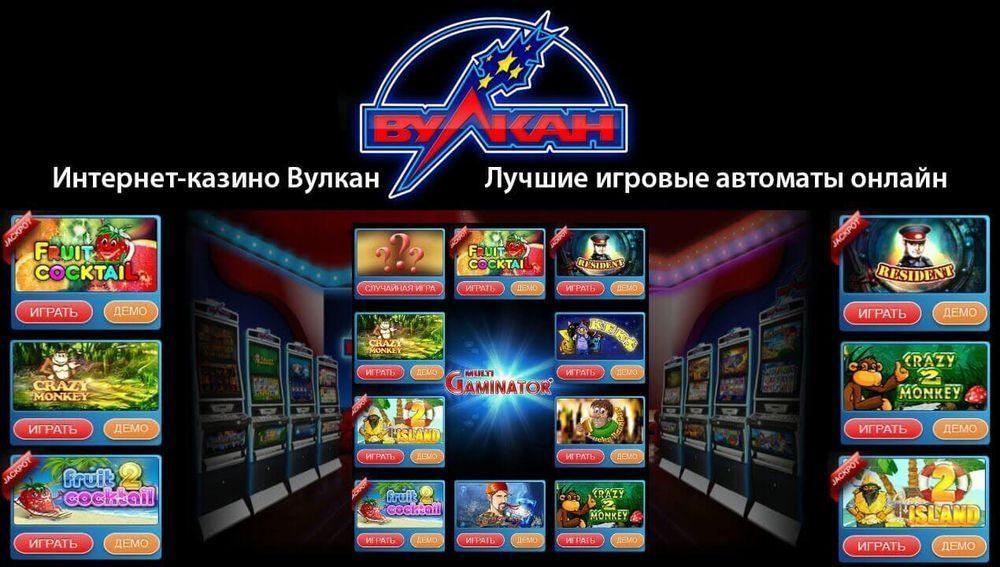 Игровые аппараты на халяву рулетка на рубли с моментальным выводом денег
