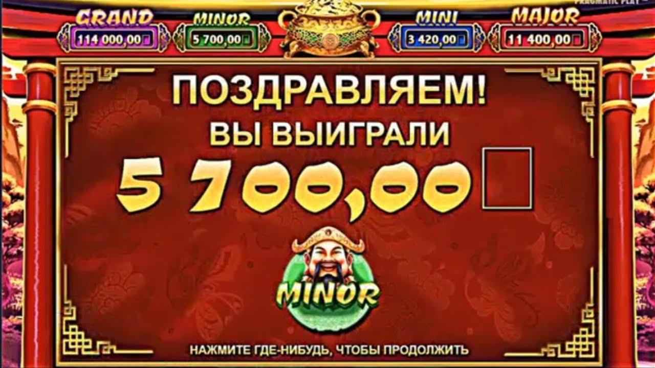 Онлайн казино слоты беларуси игровые аппараты онлайн играть покер